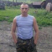 Серёга 40 Усть-Кан