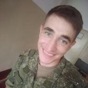Дмитрий 24 Уссурийск