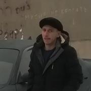 Евгений 34 Амурск