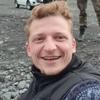 Эдуард, 25, г.Солигорск
