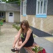 Елена, 32, г.Стэмфорд