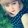Татьяна, 28, г.Атяшево