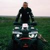 Игорь, 35, г.Мелитополь