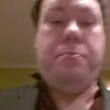 andrew gapa, 31, г.Newport