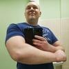 Вячеслав, 36, г.Москва
