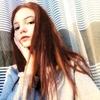 Вика, 16, г.Курган