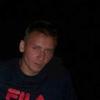 pavel, 35, г.Челябинск