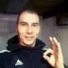 Anatoliy, 43, Minusinsk