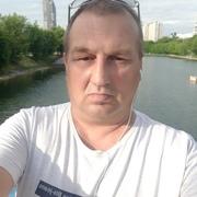 вася 44 Москва