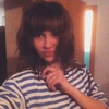 Катеринка, 21, г.Ангарск
