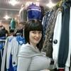 Юлия, 31, г.Белореченск
