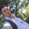 Aleksey, 21, Partisansk