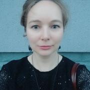 Ольга 40 лет (Рыбы) Екатеринбург