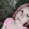 Ekaterina, 19, Nizhneudinsk