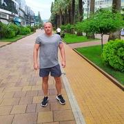 Знакомства в Старобельске с пользователем Андрей 39 лет (Овен)