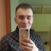 Рива, 28, г.Пенза