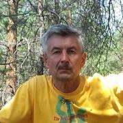 Григорий 29 лет (Козерог) Павлоград