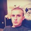 Дима, 19, г.Владикавказ
