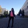 Милена, 25, г.Екатеринбург