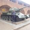 Slavik, 30, Gorbatovka