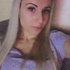 Irina, 22, Svetlyy