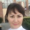 Эльмира, 41, г.Усть-Каменогорск