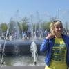 Екатерина, 42, г.Торжок