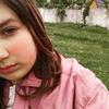 Ангелина, 16, Чернівці