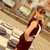 Наташа, 22, г.Петровск-Забайкальский