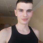 Дмитрий 24 года (Лев) Балашиха