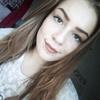 Ольга Олеговна, 18, г.Южноукраинск