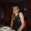 Олеся, 32, г.Красноярск