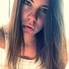 Ксения Смирнова, 20, г.Москва