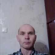 Сергей 41 Курган