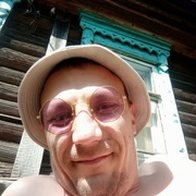 Woland Wolandow 38 Москва