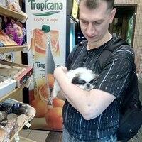 Геннадий, 44 года, Водолей, Брянск