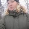 Tatyana, 39, Mozhga