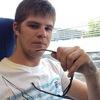 Evgeny, 26, г.Светлогорск