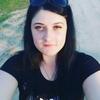 Diana, 21, Auburn