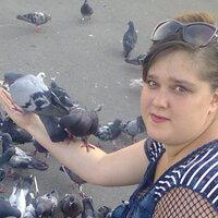 АЛЕКСАНДРА, 32 года, Близнецы, Макеевка