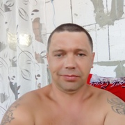 Максим 40 лет (Близнецы) Батайск