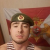 Дмитрий, 20, г.Екатеринбург
