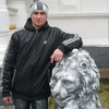 Санька, 24, г.Тростянец