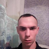 Грешный ангел, 32 года, Рыбы, Новокузнецк