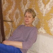Любовь 57 Иркутск