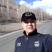Навруз 33 Душанбе