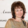 Антонина, 54, г.Барнаул