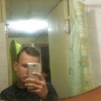 Димка, 21 год, Козерог, Азов