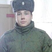 Александр 25 лет (Стрелец) Псков