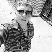 Андрей 25 Сальск